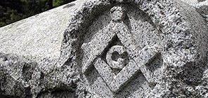 About Freemasonry